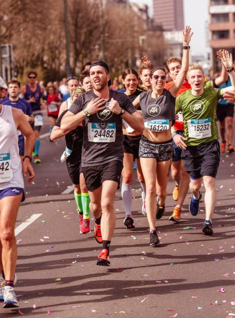 Runners City Night 2016, adidas, run base