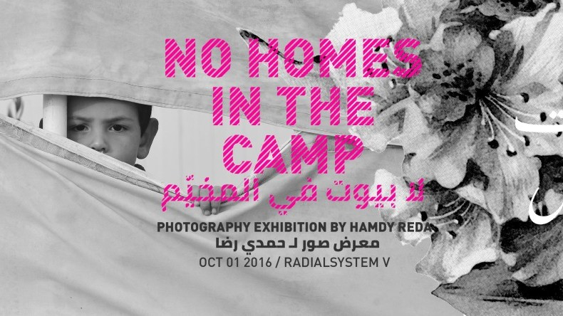 No homes in the camp