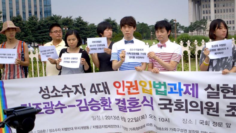 Mehr Rechte für Homosexuelle: Gay-Aktivisten in Südkorea © May Fair Wedding