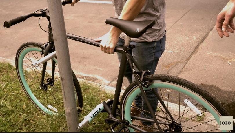 030, Bike, Berlin, Magazin, Fahrrad, Rad