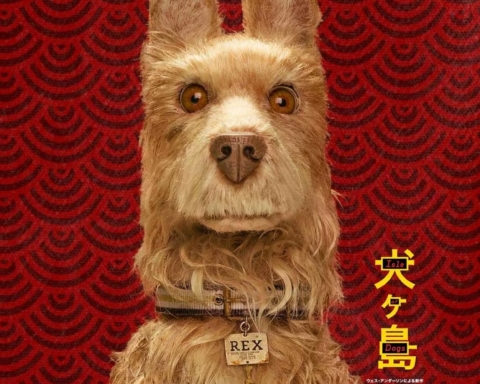 Isle of Dogs, Ataris, Reise, Wes Anderson, Bill, Murray, Edward, Norton, Berlinale, Film, Movie, Kultur, Kunst, Berlin, 030, Magazin, Tipp