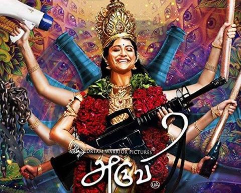 IndoGerman Filmweek, Aruvi, Kino, Babylon, Film, 030, Berlin, Indien, Indisch, Yoga, Ayurveda, Festival, Premiere, Kultur