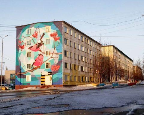 urban pioneers, zois, Berlin, 030, Magazin