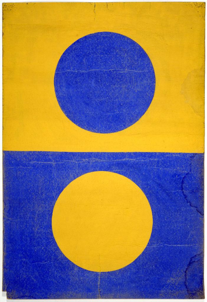 Bauhaus, Ausstellung, Haus der Kulturen der Welt, Berlin, Takehiko Mizutani,