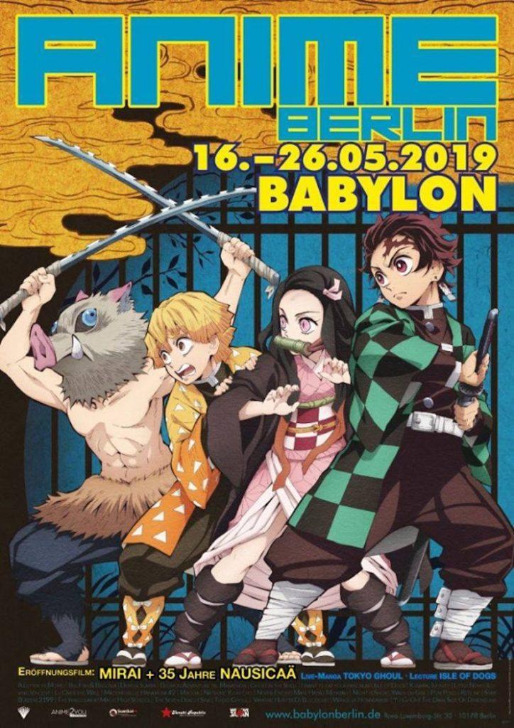 Anime, Festival,Babylon, Kino